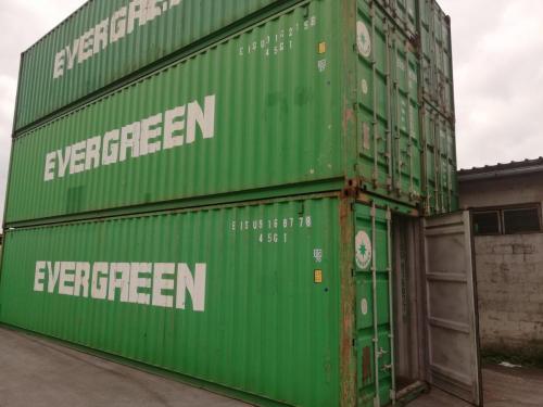 Brodski kontejner  40HC